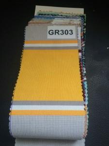 سایبان برقی-GR303