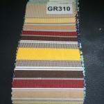 سایبان برقی-GR310