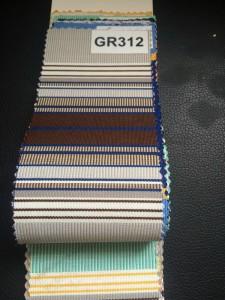 سایبان برقی-GR312