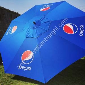 سایبان چتری متین