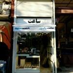 پروژه سایبان برقی ساعت فروشی-01
