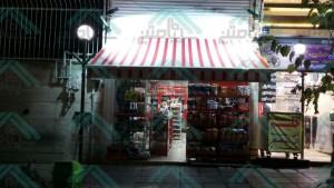سایبان مغازه