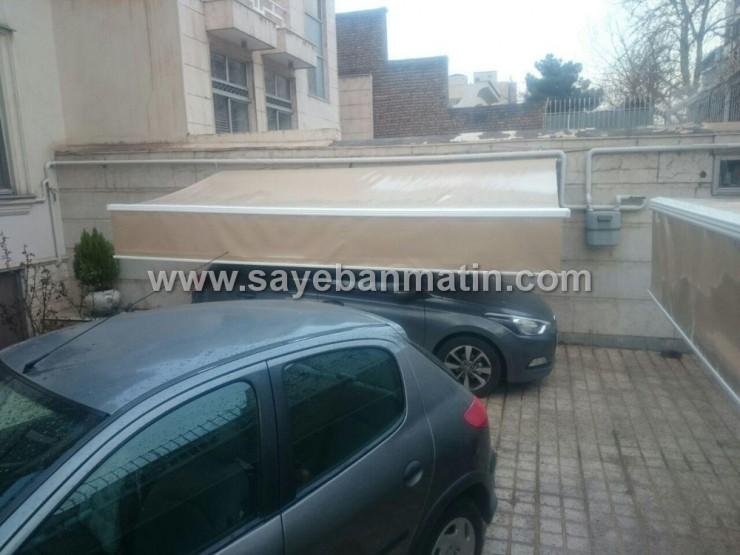 سایبان برقی پارکینگ